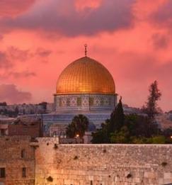 Израел! Светите места от Варна