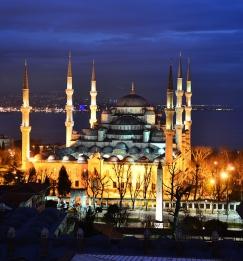 Нова година в Истанбул от Варна