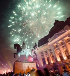 Нова Година в Букурещ от Варна