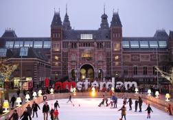 Цветен уикенд в Амстердам