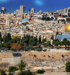Израел! Светите места от Варна - ОКТОМВРИ 2019!
