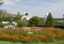 Рупите - Мелник - Роженски манастир - Рилски манастир - Златолист